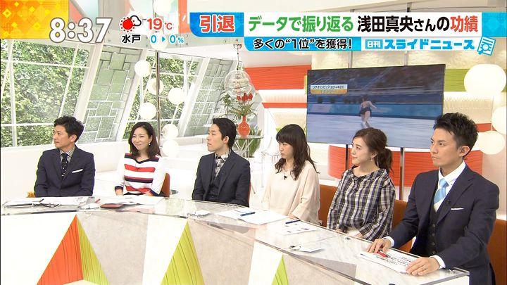 furuya20170412_05.jpg