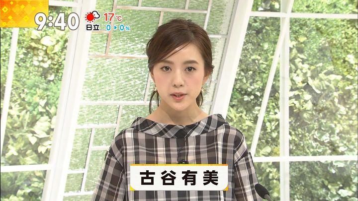furuya20170412_07.jpg