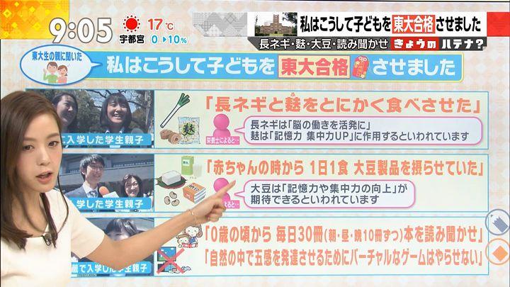 furuya20170413_04.jpg