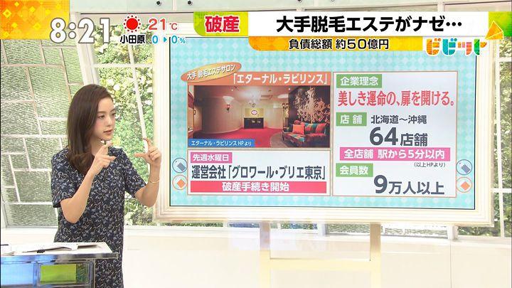 furuya20170414_05.jpg