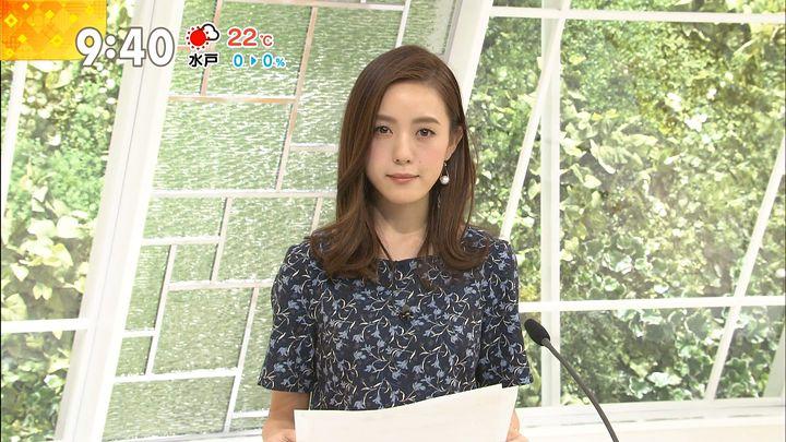 furuya20170414_14.jpg
