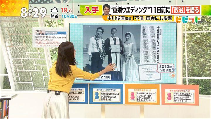furuya20170421_01.jpg