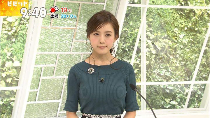furuyayumi20170428_15.jpg
