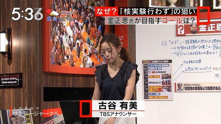 furuyayumi20170429_06.jpg