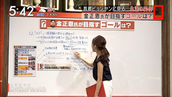 furuyayumi20170429_07.jpg