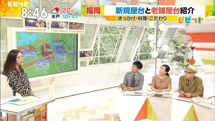 furuyayumi20170504_05.jpg