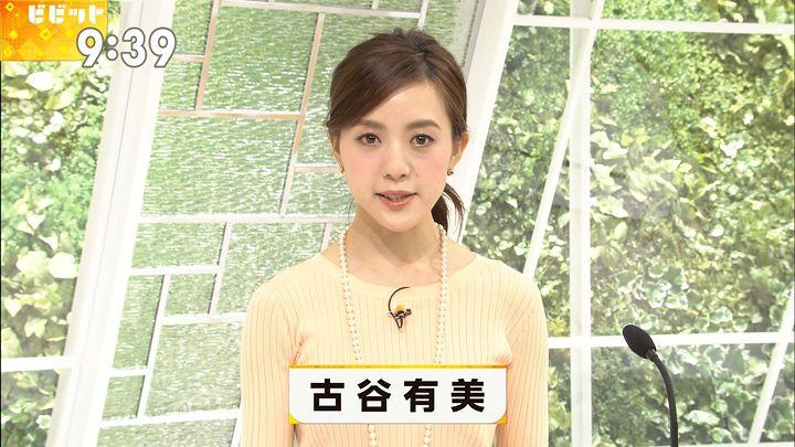 furuyayumi20170505_20.jpg