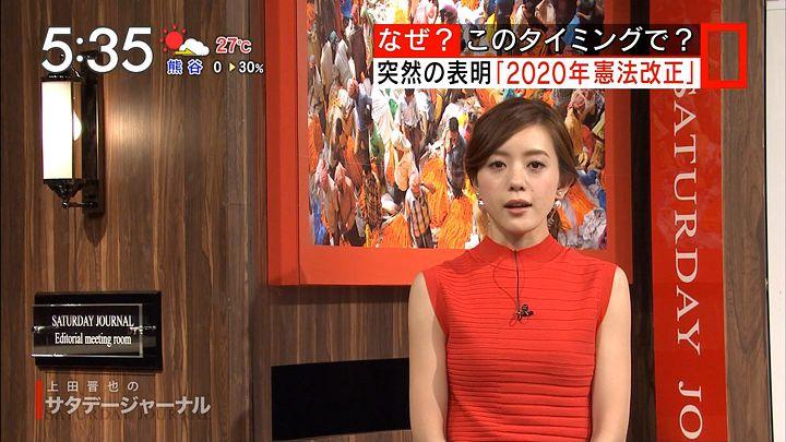 furuyayumi20170506_03.jpg