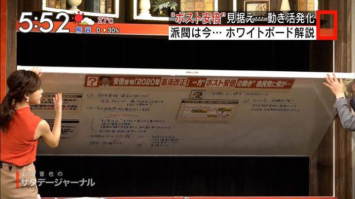 furuyayumi20170506_12.jpg