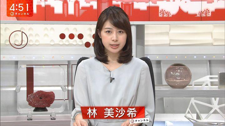 hayashi20170406_02.jpg