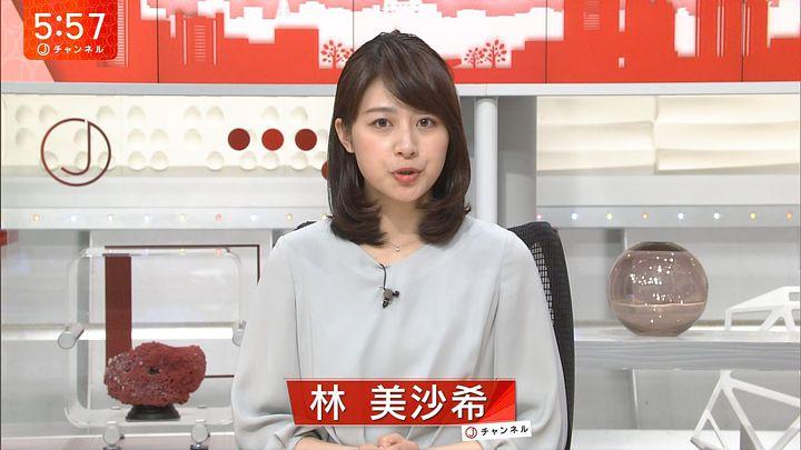 hayashi20170406_29.jpg