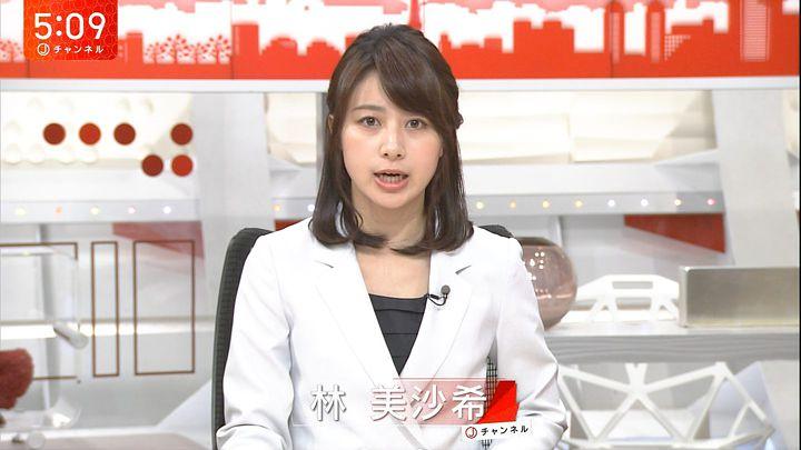 hayashi20170414_01.jpg