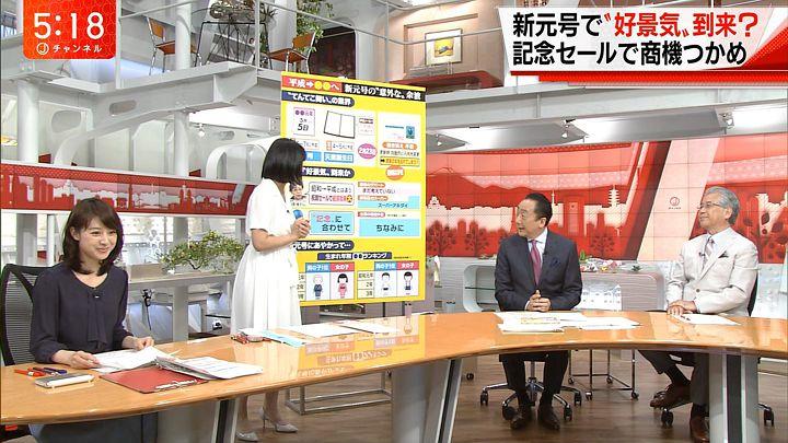 hayashimisaki20170505_06.jpg