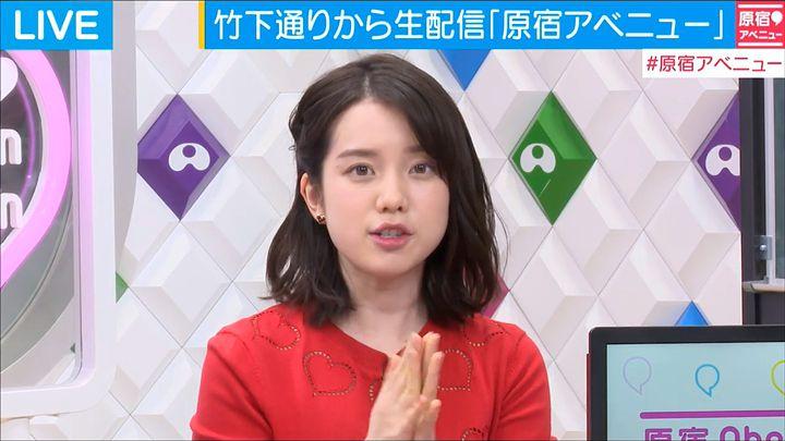 hironaka20170321_26.jpg