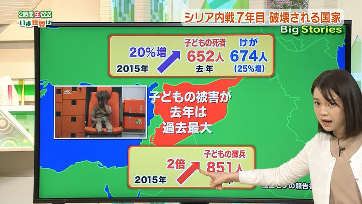 hironaka20170326_08.jpg