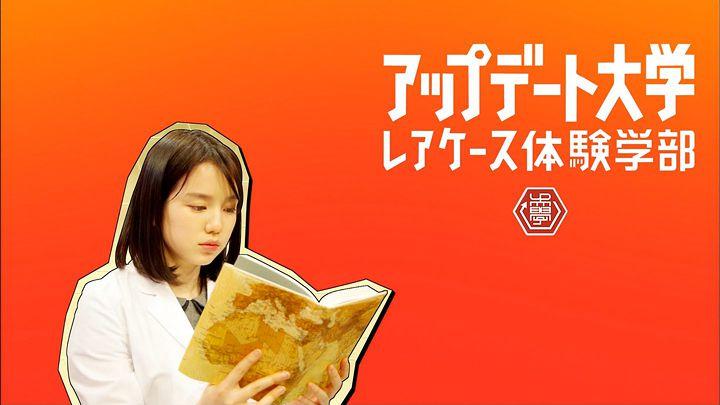 hironaka20170412_01.jpg