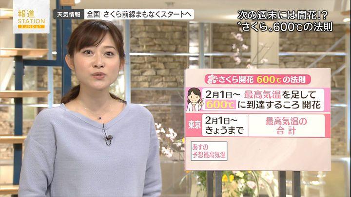 hisatomi20170319_17.jpg