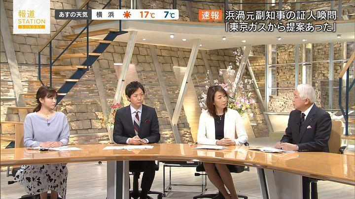 hisatomi20170319_25.jpg