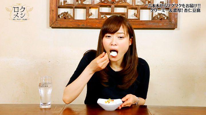 hisatomi20170419_42.jpg