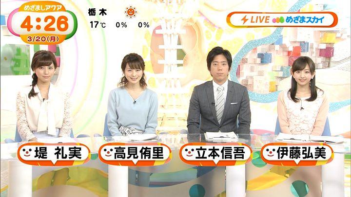 itohiromi20170320_07.jpg