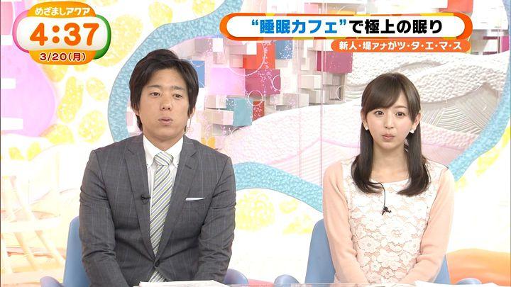 itohiromi20170320_08.jpg