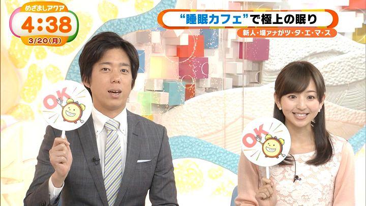 itohiromi20170320_09.jpg