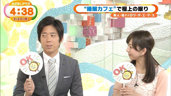 itohiromi20170320_10.jpg