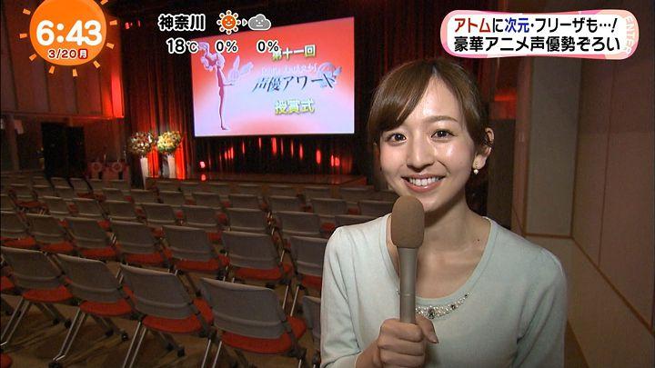 itohiromi20170320_24.jpg