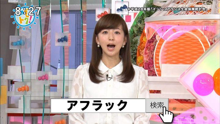 itohiromi20170408_11.jpg