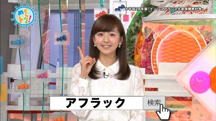 itohiromi20170408_12.jpg