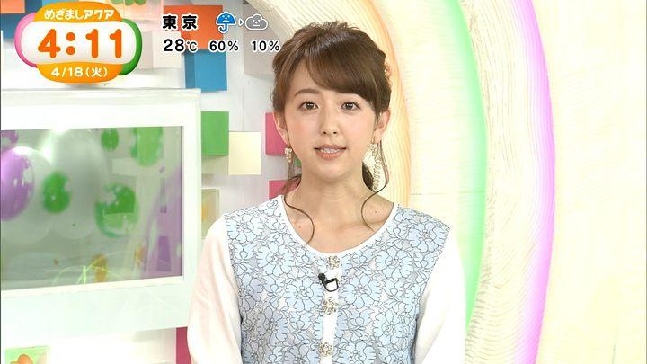 itohiromi20170418_09.jpg