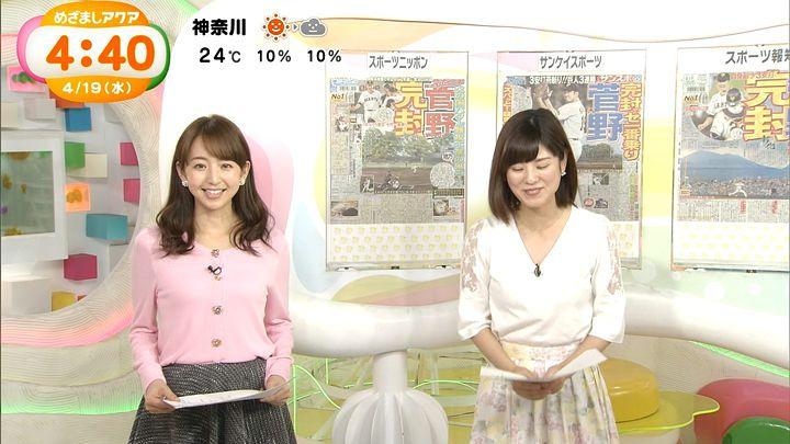 itohiromi20170419_09.jpg