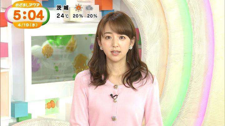 itohiromi20170419_14.jpg