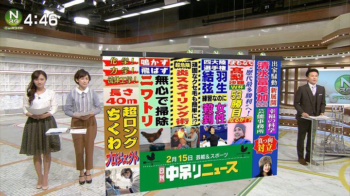 itokaede20170215_01.jpg