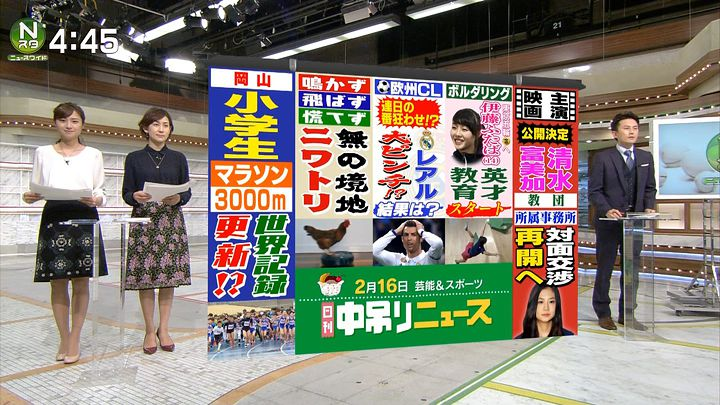 itokaede20170216_02.jpg