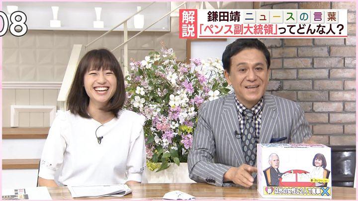 itokaede20170418_07.jpg