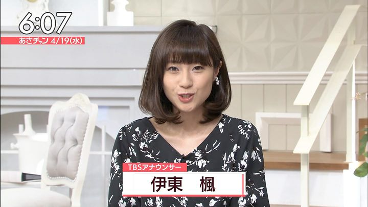 itokaede20170419_03.jpg