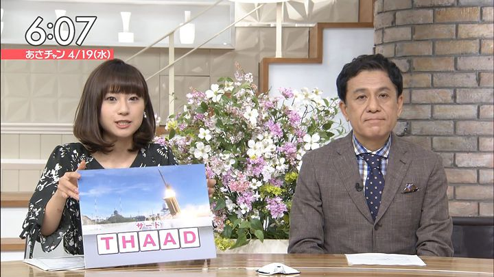 itokaede20170419_06.jpg