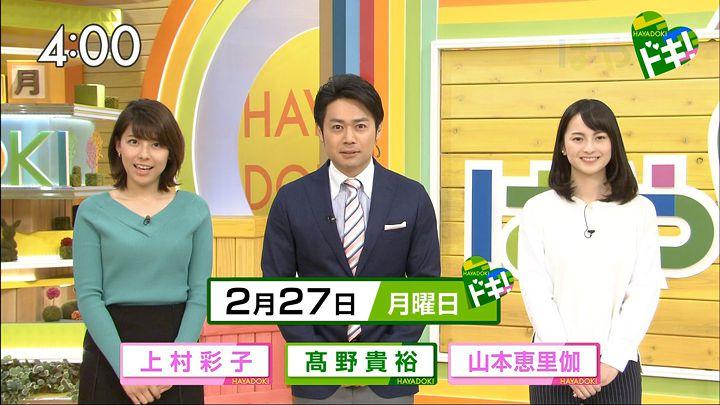 kamimura20170227_01.jpg