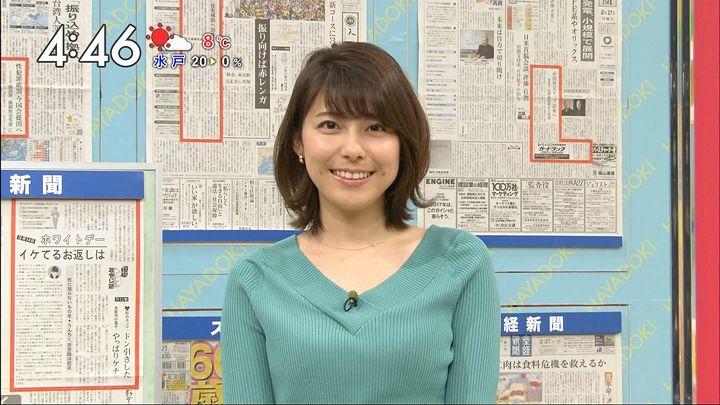 kamimura20170227_14.jpg