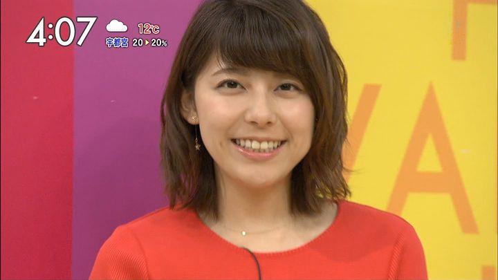 kamimura20170313_04.jpg