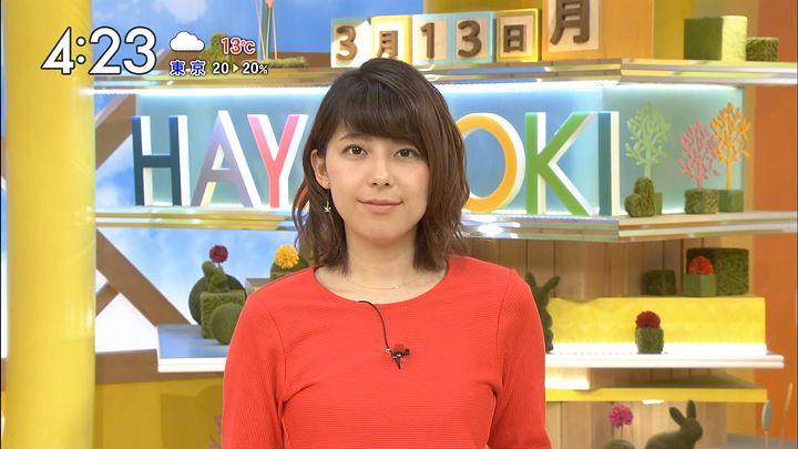 kamimura20170313_07.jpg
