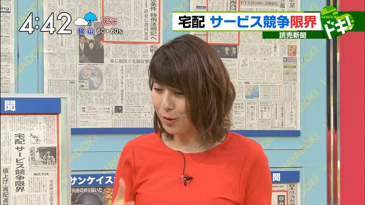 kamimura20170313_11.jpg