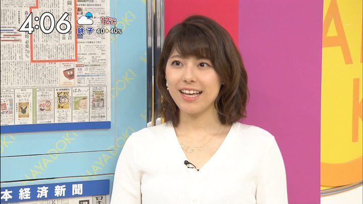 kamimura20170314_03.jpg