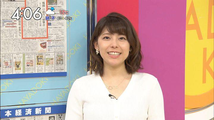 kamimura20170314_04.jpg