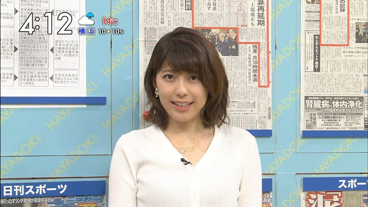 kamimura20170314_06.jpg