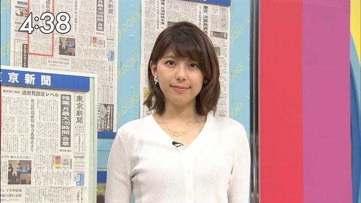 kamimura20170314_10.jpg