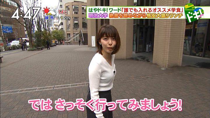 kamimura20170317_06.jpg
