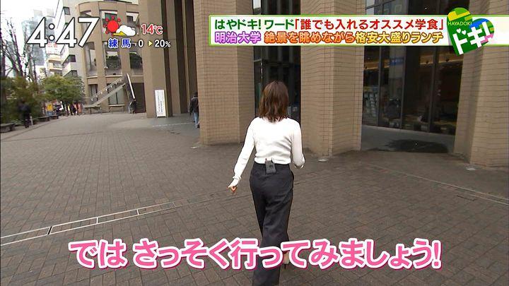 kamimura20170317_07.jpg