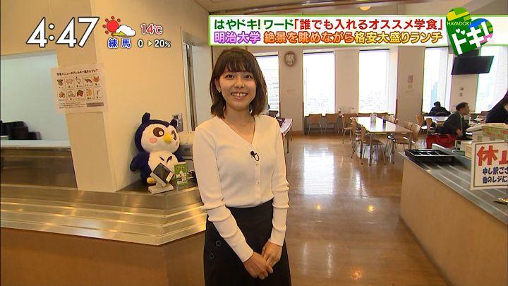 kamimura20170317_08.jpg